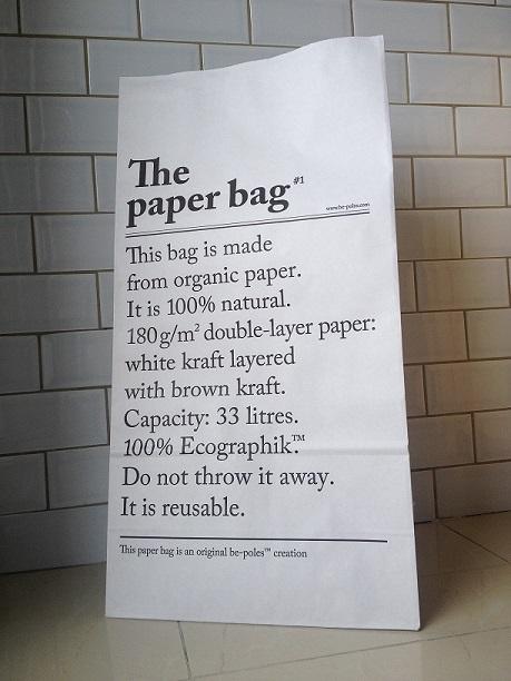 paper bag 2